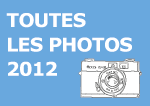 Photo Competition 2012