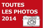 WCO Photo Competition 2014