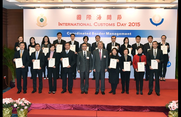 HONG KONG CHINA: on the occasion of ICD 2015, Hong Kong Customs presented WCO Certificates of Merit to 19 Customs officers and a representative of Hong Kong Post in recognition of their outstanding achievement and significant contribution towards realizing the CBM concept.