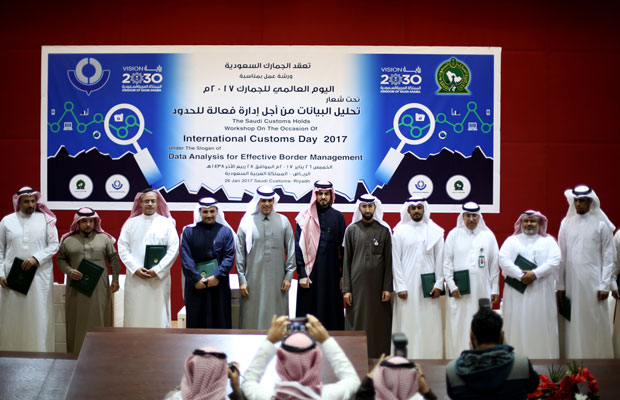SAUDI ARABIA: Celebration of International Customs Day 2017 by Saudi Customs.