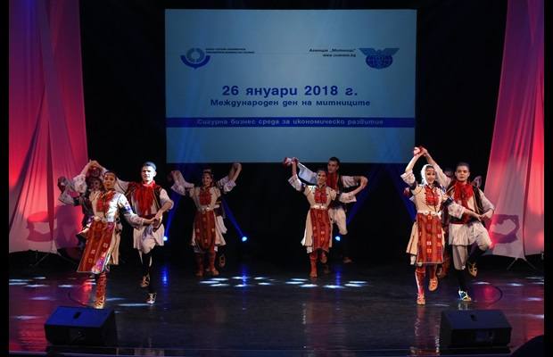 BULGARIA : To bring a festive aspect to the celebration of ICD 2018, traditional Bulgarian dances were performed on this very special Day.