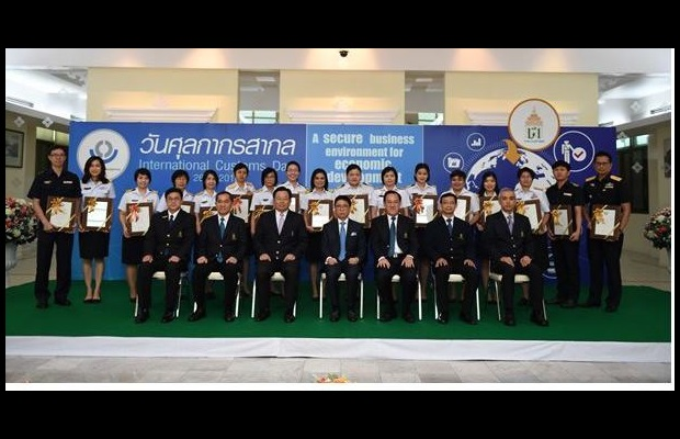 "THAILAND : To celebrate ICD 2018, Thai Customs awarded WCO Certificates of Merit to outstanding Customs executives and officials who play a key role in building ""a secure business environment for economic development."""