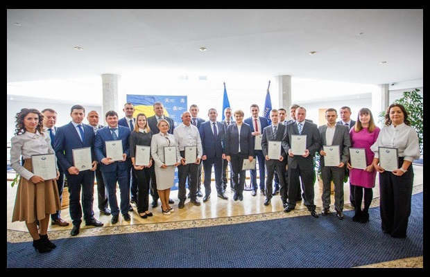 "UKRAINE : During the ICD 2018 celebration by the State Fiscal Service of Ukraine, Customs officials were awarded WCO Certificates of Merit for their commitment to the theme of the year, namely ""A secure business environment for economic development."""
