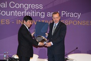 Seventh Global Congress on Combating Counterfeiting and Piracy opens in Istanbul