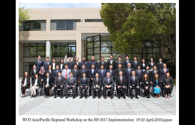 Regional Workshop on the HS 2017 amendments for the WCO Asia Pacific Region