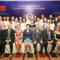WCO participate in EU-China Trade Project workshop on Harmonized System classification and Advance Rulings