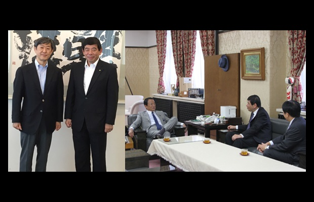 Meeting with Finance Minister and Policy Dialogue with Japanese Aid Agency