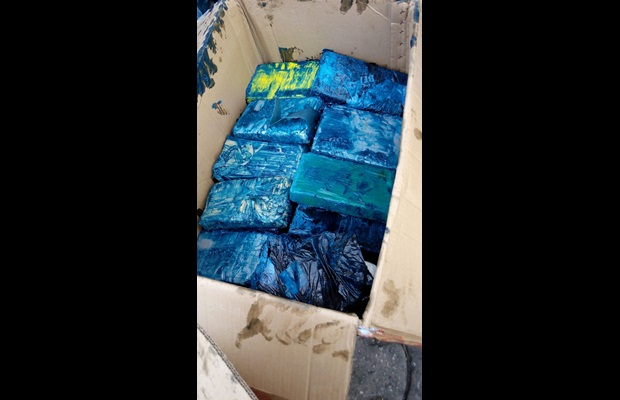 265 kg of cocaine were seized by Benin Customs within the framework of the Operation Cocair 5 that took place from 5 to 13 December 2015