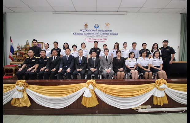 WCO workshop on Customs Valuation and Transfer Pricing for the Customs department of Thailand