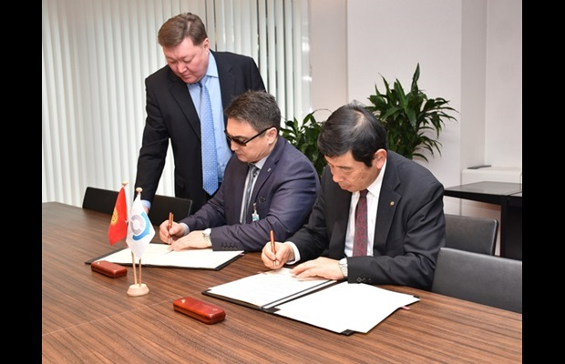 Signature ceremony for the establishment of a WCO Regional Training Centre (RTC) in the Kyrgyz Republic