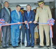 Dominican Republic inaugurated its new Customs Laboratory.