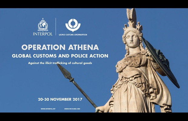 Poster of Operation Athena which ran from October to December 2017