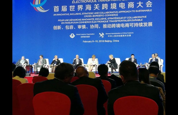 A high-level panel explored new strategies for the sustainable development of cross-border E-Commerce