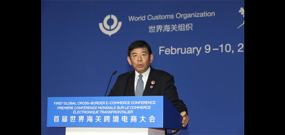 In his address, the WCO Secretarty general Mikuriya stressed the importance of a comprehensive and well-considered policy and operational response from Customs and other border agencies to the fast-evolving e-commerce environment