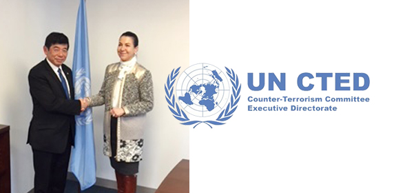WCO Secretary General Kunio Mikuriya discussing with CTED Executive Director Ms. Michelle Michèle Coninsx at United Nations (UN) Headquarters in New York, United States, on Thursday 22 February 2018