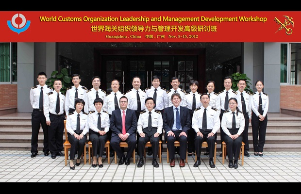 WCO Leadership and Management Development Workshop delivered to China Customs