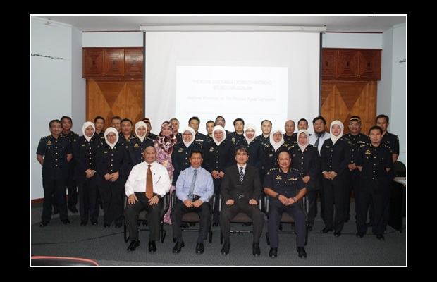 WCO National workshop on the Revised Kyoto Convention (RKC) in Brunei Darussalam