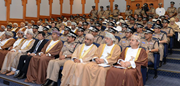 International Customs Day celebrations during which the new Authorized Economic Operator (AEO) Programme was launched