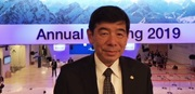 WCO Secretary General Kunio Mikuriya participated in the Annual Meeting 2019 held from 22 to 25 January 2018 in Davos-Klosters