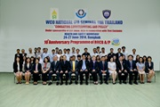 WCO National Intellectual Property Rights Seminar in Thailand