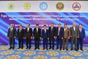 Meeting of the Heads of Customs Administrations of the Turkic Council
