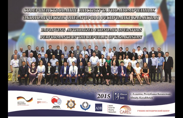 International AEO workshop in Kazakhstan