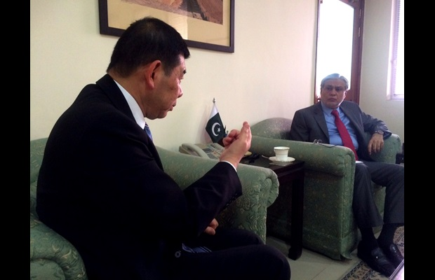 Secretary General Mikuriya was also received by Federal Minister of Finance and Revenue Senator Mohammad Ishaq Dar to discuss a wide range of topics