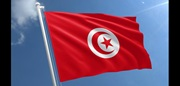 Tunisia becomes the 112th Contracting Party to the RKC