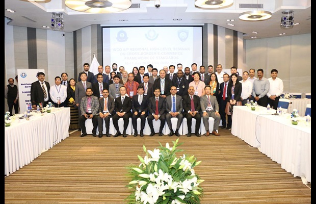 Participants to the seminar organized by the Regional Office for Capacity Building on the Framework of Standards on Cross-Border E-Commerce