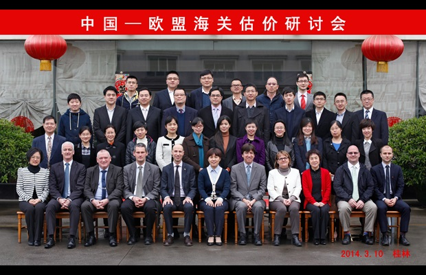 WCO participate in EU-China Trade Project workshop on Customs Valuation