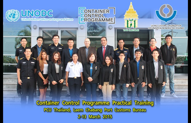 UNODC-WCO Container Control Programme Practical Training successfully completed by Thai Customs officers