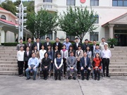 National Workshop on Customs Valuation in Suzhou, China