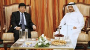 WCO Secretary General Kunio Mikuriya at the meeting with His Highness Sheikh Mohammed Bin Rashid al Maktoum, UAE Vice-President, Prime Minister and Ruler of Dubai