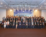 Participants at the WCO International Seminar on Combating New Psychoactive Substances held in Seoul, Republic of Korea, from 19 to 22 May 2015