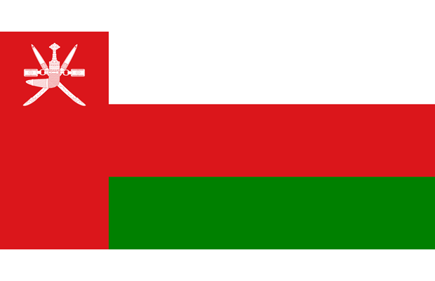 Oman becomes the 154th Contracting Party to the Harmonized System Convention