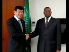 WCO Secretary General Mikuriya at his meeting with the AU Commissioner for Trade and Industry
