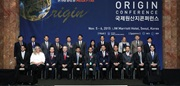 At the invitation of the commissioner Kim Nak-hoe of Korean Customs Service (KCS), WCO Secretary General Kunio Mikuriya participated in the International Origin Conference, held in Seoul, Korea on 5-6 November 2015