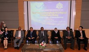 13th Heads of WCO Asia/Pacific Regional Training Centres in Malaysia