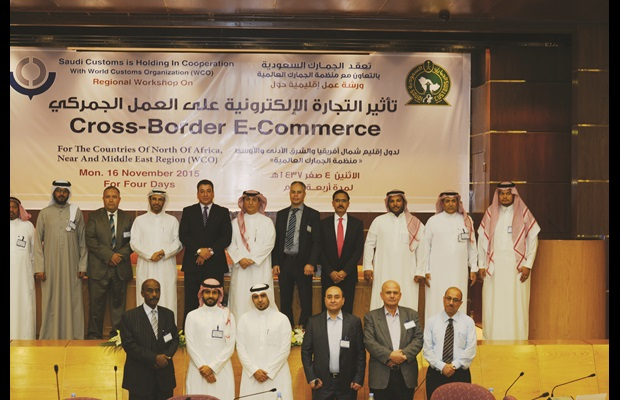 Regional Workshop on Implications of E-Commerce on Customs for the WCO MENA Region