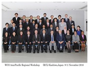 Regional Seminar on Customs Laboratory and Chemical Analysis in Japan