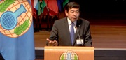 WCO Secretary General Mikuriya during his speech at the opening of the OPCW's Twenty-Second Session of the Conference of the States Parties