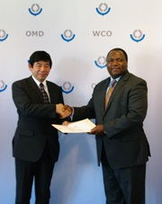 Swaziland becomes the 84th Contracting Party to the WCO Revised Kyoto Convention -