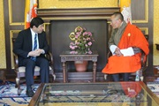 Secretary General Mikuriya with the Director General of the Department of Revenue & Customs of Bhutan, Mr. Choyzang Tashi