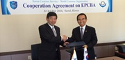 Mr. Kunio Mikuriya, Secretary General of the WCO and Mr. Nak-Hoe Kim, Commissioner of Korea Customs Service