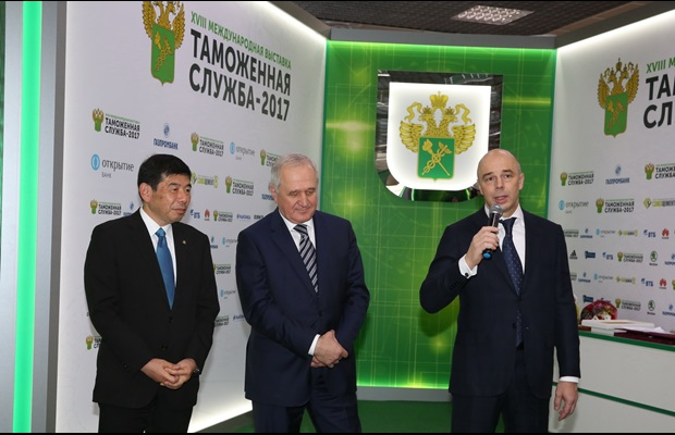 The Exhibition was opened by the Russian Minister of Finance, Mr. Anton Siluanov