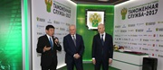 From left to right: WCO Secretary General Kunio Mikuriya, Head of the Federal Customs Service of the Russian Federation Vladimir Bulavin, and Russian Minister of Finance H.E. Anton Siluanov, who opened the Exhibition.