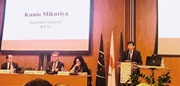 "r. Nikos Christodoulides, Minister of Foreign Affairs of Cyprus [far left on the photo], listening attentively to WCO Secretary General Kunio Mikuriya during his address at the ""Act for Heritage!"" Conference"