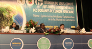 From left to right: Ms. Fatima Haram Acyl, African Union's Commissioner for Trade and Industry, Mr. Alain Akouala Atipault, Minister in the Presidency of the Republic of the Congo, WCO Secretary General, Mr. Kunio Mikuriya and Mr. Jean-Alfred Onanga, Director General of Customs of the Republic of the Congo.