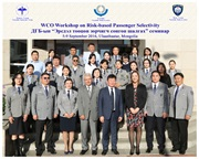 WCO delivers a Risk-based Passenger Selectivity Workshop in Mongolia