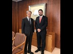 WCO Deputy Secretary General Treviño Chapa took the opportunity of this visit to meet with Ambassador H. E. Junichi Ihara, Extraordinary and Plenipotentiary Representative of Japan to the WTO and other international organizations in Geneva and Chairperson of the WTO General Council